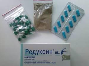 Отзывы пациентов о препарате