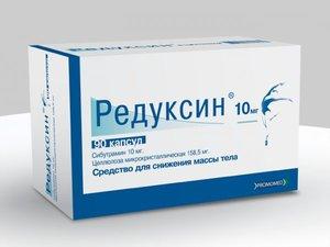 Противопоказания к применению редуксина