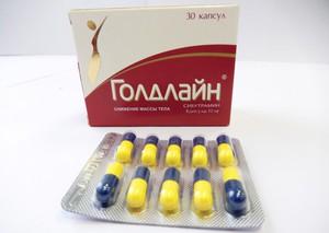 Голдлайн - это довольно популярный индийский препарат для похудения