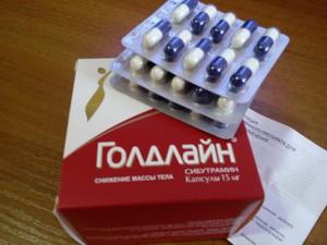 Что говорят врачи о препарате