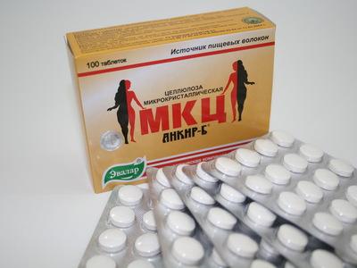 Таблетки мкц для похудения