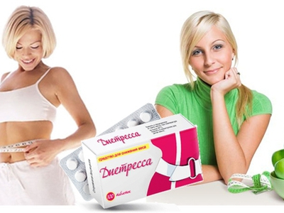 Диетресса препарат для похудения. «Диетстресса» Как принимать таблетки, отзывы, цена, состав, свойства, описание, худеть