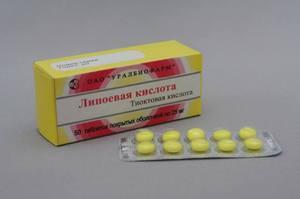 Отзывы о препарате липоевая кислота