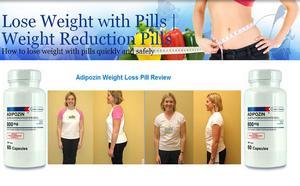 Adipozin для похудения