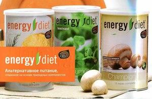 Как правильно принимать продукцию энерджи диеты