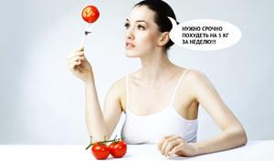 Программа в спортзале для девушек чтобы похудеть