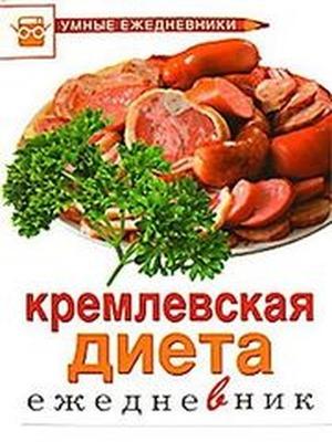 Программа питания для похудения на 10 кг