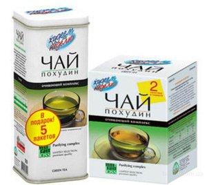 чаи для похудения отзывы врачей