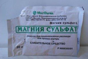 магния тиосульфат инструкция по применению очищение организма