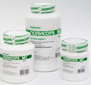 полисорб для очищения организма отзывы аллергия