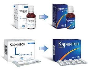 Таблетки для похудения л карнитин цена