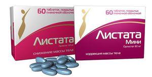 Листата и листата мини – эффективные таблетки для похудения.